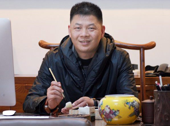 陈雪飞,苏州市工艺美术行业协会,玉雕专业委员会理事.图片